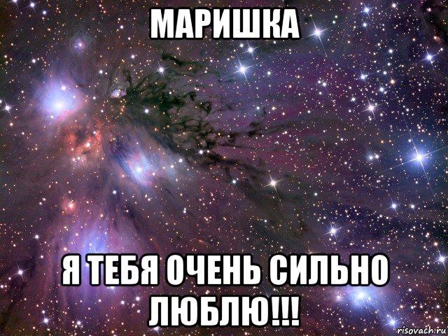 moego-muzha-ebut-v-rot