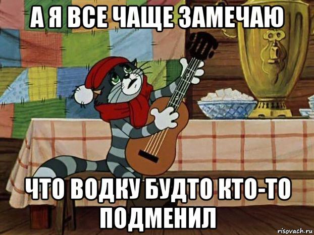 http://risovach.ru/upload/2015/11/mem/kot-matroskin_97846390_orig_.jpg