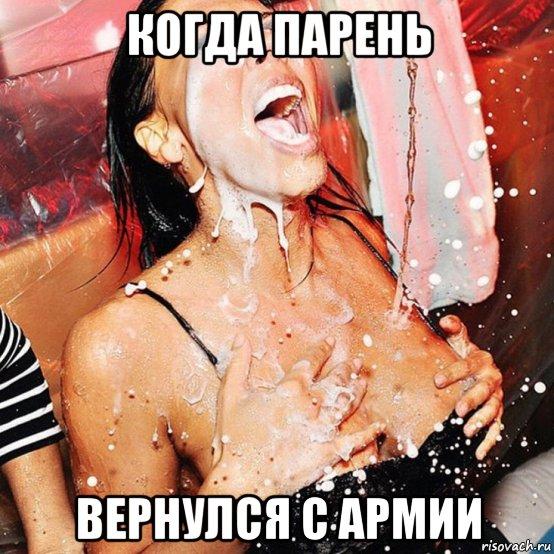 armyanskaya-zhopa-video