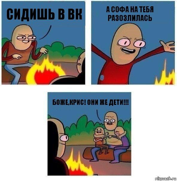 podkralsya-szadi-k-uchilke