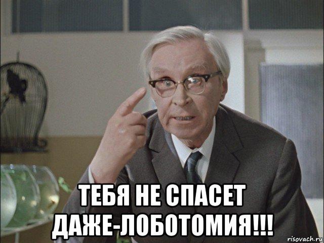 professor_99058861_orig_.jpg