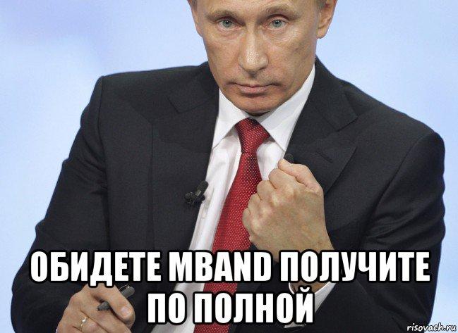 poluchila-po-polnoy