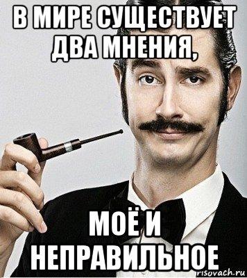 Семена на суде оккупантов: Журналист имеет право выражать мнение по поводу статуса Крыма, в этом нет никакого преступления - Цензор.НЕТ 5217