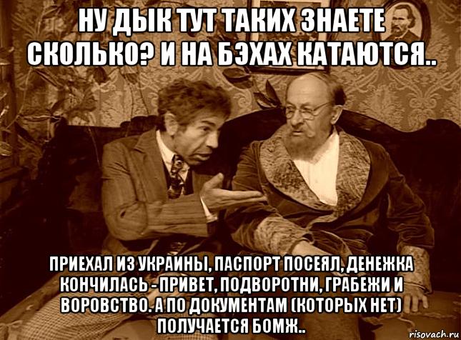 Гражданин РФ пытался получить паспорт Украины за взятку, - СБУ - Цензор.НЕТ 6606
