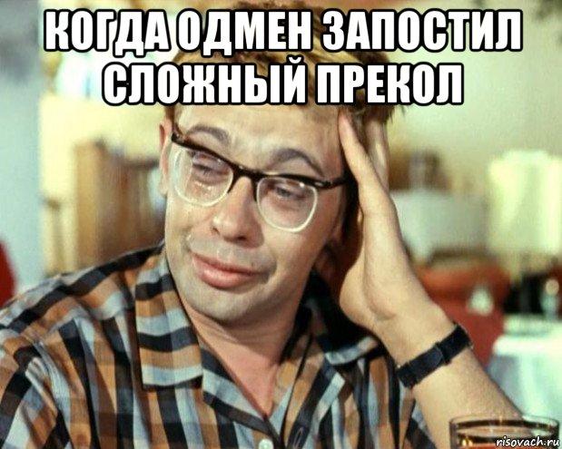 shurik-ptichku-zhalko_97681818_orig_.jpg