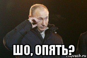 Порошенко призвал лидеров ряда стран ЕС продлить санкции в отношении России - Цензор.НЕТ 4767