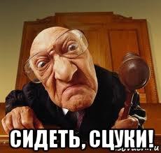 Печерский суд Киева начал рассмотрение дела против экс-нардепов Ефремова, Стояна и Гордиенко: им грозит до 8 лет тюрьмы - Цензор.НЕТ 1546