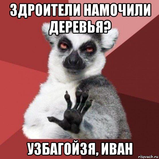 uzbagoyzya_96902451_orig_.jpg