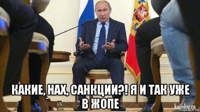 Президент Украины Порошенко встретился с президентом Финляндии Ниинисте на полях саммита ООН в Париже: согласовали позиции по санкциям против РФ - Цензор.НЕТ 6450