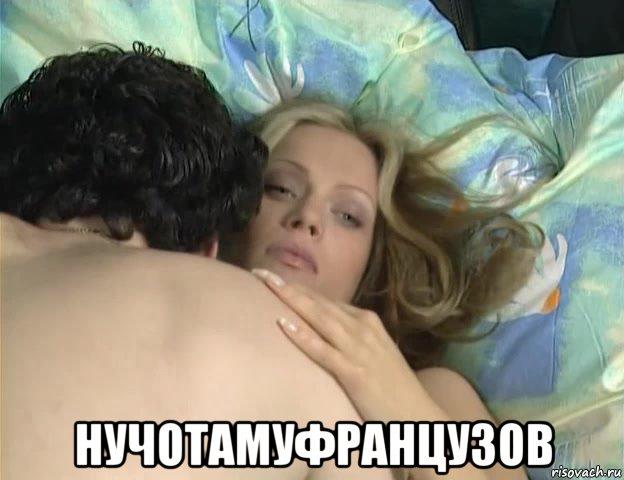бесплатные фото порно позы олеся судзиловская и юлия беретта