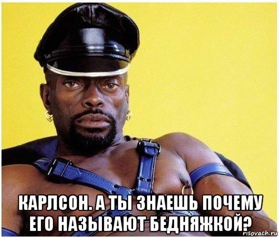http://risovach.ru/upload/2015/12/mem/chernyj-vlastelin_101146700_orig_.jpg
