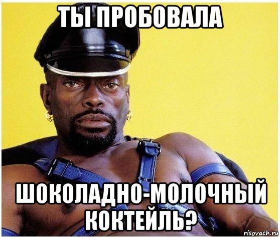 http://risovach.ru/upload/2015/12/mem/chernyj-vlastelin_101205004_orig_.jpg