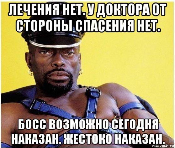 http://risovach.ru/upload/2015/12/mem/chernyj-vlastelin_101236317_orig_.jpg