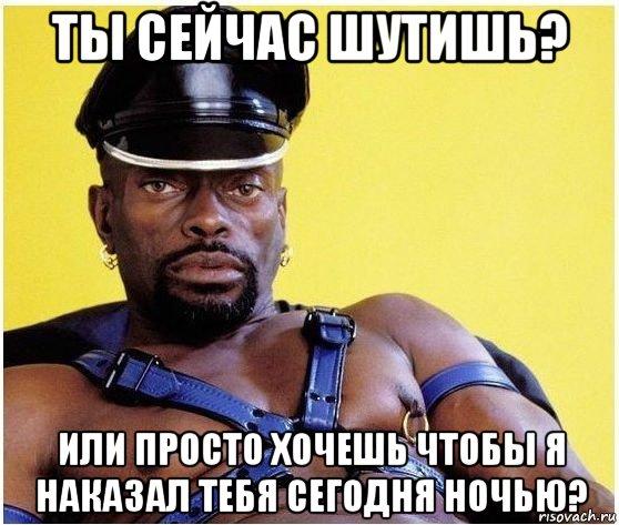 http://risovach.ru/upload/2015/12/mem/chernyj-vlastelin_101379430_orig_.jpg