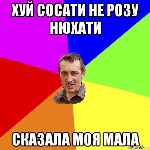 soset-sosok-lesbi