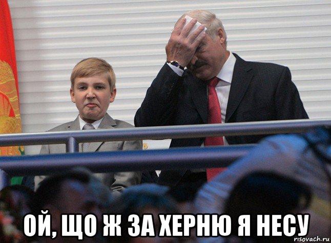 """Лукашенко готов ради кредита МВФ повысить пенсионный возраст и тарифы, но обещает """"не резать по живому"""" - Цензор.НЕТ 6590"""
