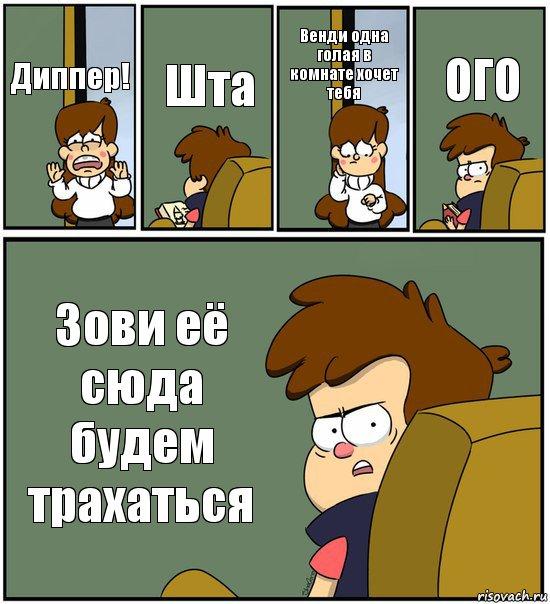 armyanski-domashniy-odna-v-komnate-golaya-foto