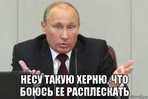 Путин о детях Чайки и Ротенберга:Это вещи побочного характера - Цензор.НЕТ 8121