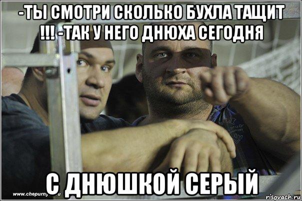 kachki_99659583_orig_.jpg