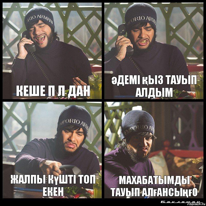 samaya-blyadskaya-tachka