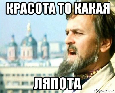 lyapota_99475322_orig_.jpg