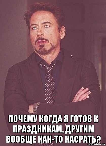 будет чувство когда готова к отношениям мебели Ростове-на-Дону