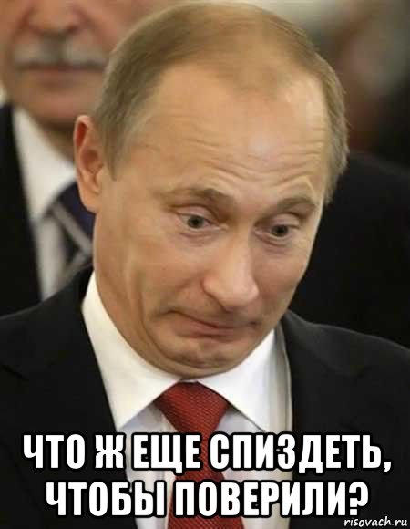 Климкин - Лаврову: миру угрожают не только террористы ИГИЛ, но и российские марионетки на Донбассе - Цензор.НЕТ 8415