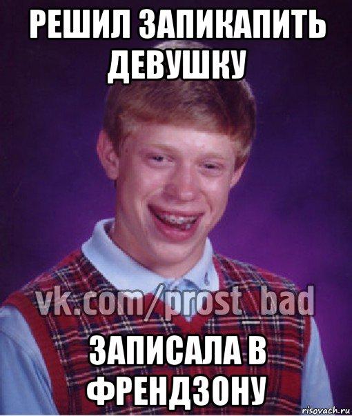 chati-dlya-devushek-lesbiyanok
