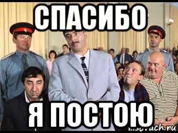 Охранник подстрелил одного из дебоширов, пытавшихся пролезть на объект в Запорожской области - Цензор.НЕТ 3770