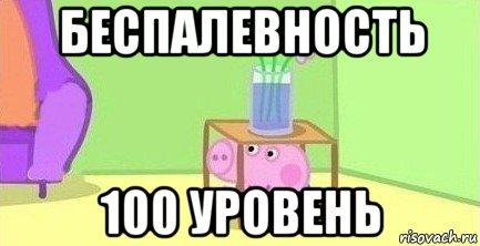nastya-sivaeva-seks