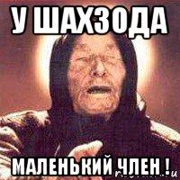 russkiy-tolstiy-chlen-v-pizdu