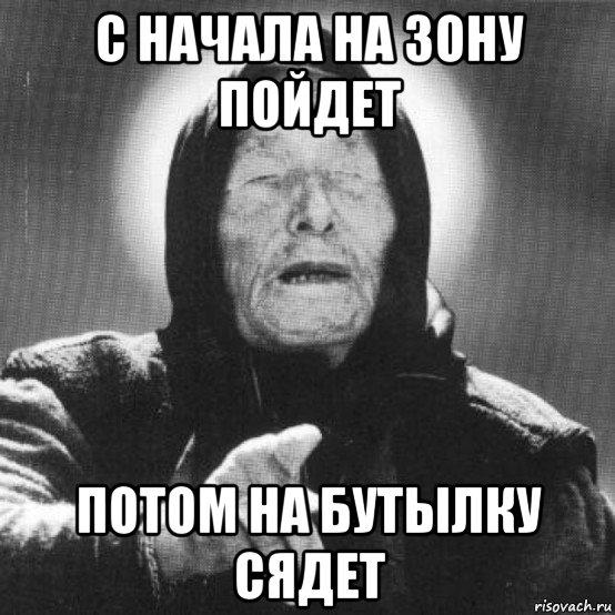 video-russkaya-saditsya-na-butilku