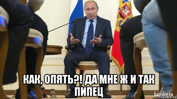 """""""Россия не прилагает значительных усилий, чтобы выполнить свои обязательства"""", - Польша и Литва настаивают на продлении санкций против РФ - Цензор.НЕТ 7979"""
