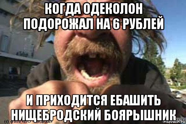 В России растет социально-экономическая и политическая напряженность, - доклад Комитета гражданских инициатив Кудрина - Цензор.НЕТ 7435