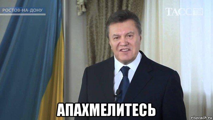 Янукович сегодня живет в Барвихе, - экс-депутат Госдумы РФ Пономарев - Цензор.НЕТ 8579