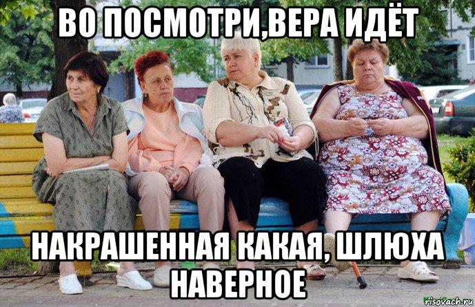 Новое черемушки праститутка 1500 руб