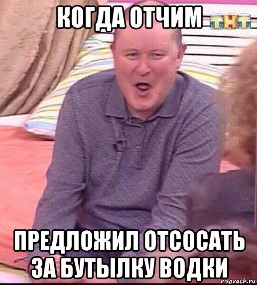soset-huy-v-parke