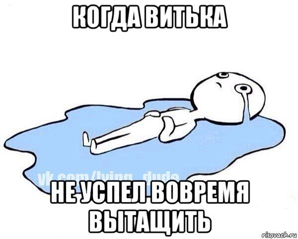 muzhik-trahaet-devku-smotret