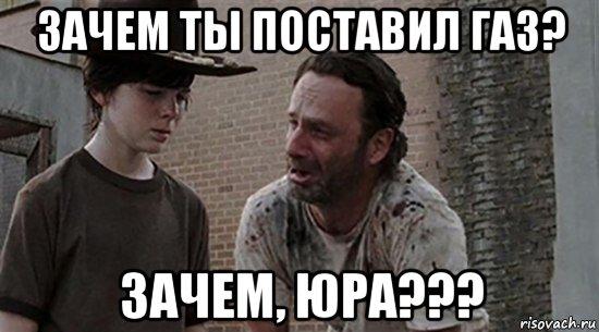 hodyachie-mertvecy_103905693_orig_.jpg