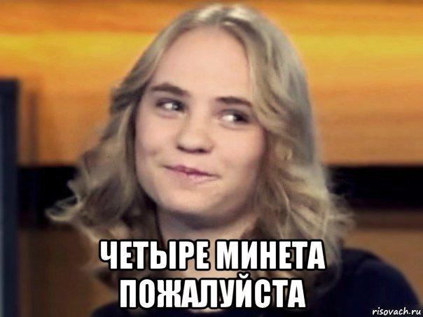 пожалуйста отсоси-ьи1