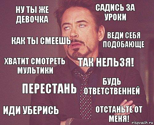 Сможете глядеть смотреть мультфильм хортон на русском