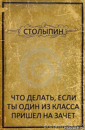 книга по троллингу