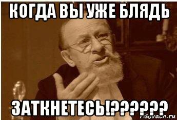hochetsya-seksa-onlayn