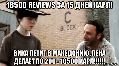 Как сделать свой мем карл 836