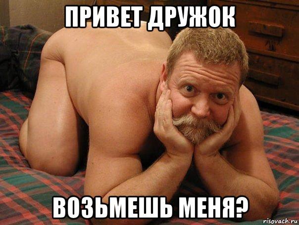 priv-che-delaesh_104418141_orig_.jpg
