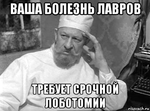 """""""Канада слепо следует требованиям оголтелых представителей украинской диаспоры"""", - Лавров - Цензор.НЕТ 8"""