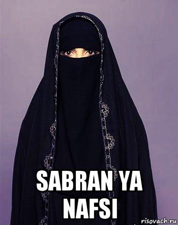 Sabran, ya, nafsi