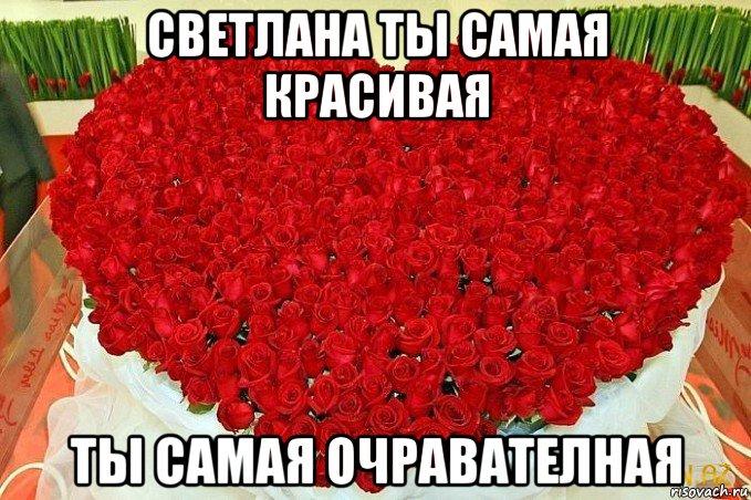 devushki-sidyat-pizdoy-na-litse-u-parney