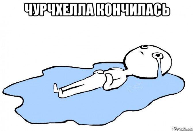 tolpoy-konchili-v-tolstuyu-popu