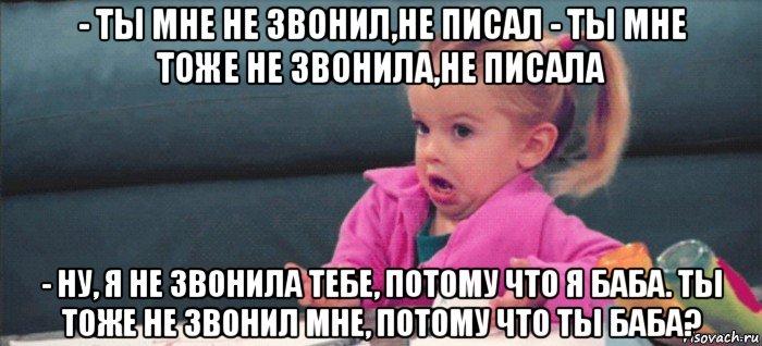 ты не пишешь мне Рудницкая